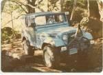 75_jeep_11.jpg